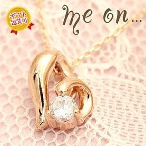 【me on...】お取り寄せ/64762-1/K10ピンクゴールド/ダイヤモンド/オープンハートネックレス sale|juraice