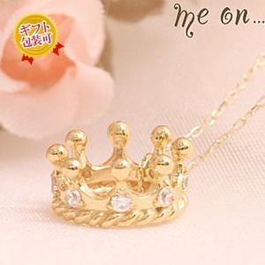 【me on...】お取り寄せ/64817/K10イエローゴールド/贅沢にダイヤを8個もちりばめた王冠モチーフのプチネックレス sale|juraice