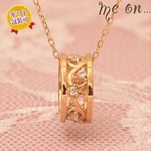 【me on...】お取り寄せ/64819/K10イエローゴールド/ベビーリング風ダイヤモンドネックレス sale|juraice