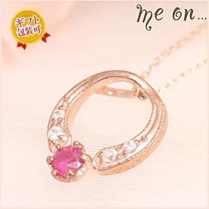 【me on...】お取り寄せ/64824p/K10ピンクゴールド/ルビーにプチダイヤを添えて/ベビーリング風ダイヤモンドネックレス sale|juraice