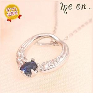 【me on...】お取り寄せ/64824w/K10ホワイトゴールド/サファイヤにプチダイヤを添えて/ベビーリング風ダイヤモンドネックレス sale|juraice