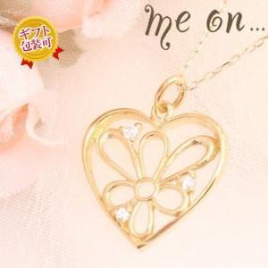 【me on...】お取り寄せ/64839/K10イエローゴールド/ハートに描かれた一輪の花、ハート&花モチーフ/ダイヤモンドネックレス sale|juraice