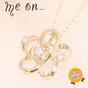 【me on...】お取り寄せ/64842/K10イエローゴールド/ふんわりお花にハートが隠れた花モチーフ/ダイヤモンドネックレス sale|juraice