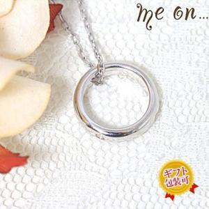 【me on...】お取り寄せ/64847/K10ホワイトゴールド/ベビーリング風シンプルダイヤモンドネックレス sale|juraice