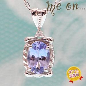 【me on...】お取り寄せ/65025/K18ホワイトゴールド/タンザナイト&天然ダイヤモンド/デザインネックレス/ミーオン sale|juraice
