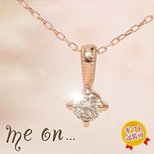 【me on...】お取り寄せ/65123/K10ピンクゴールド/ダイヤモンド(0.1ct)/デザインネックレス sale|juraice