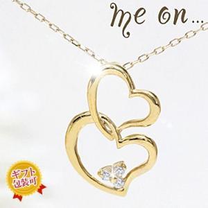 【me on...】お取り寄せ/65140/重なるハートが大人可愛い/K10イエローゴールド天然ダイヤモンド/ダブルハートモチーフネックレス/ミーオン sale|juraice