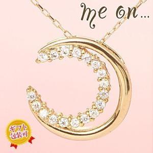 【me on...】お取り寄せ/65519/18石のダイヤが輝く美しいムーンモチーフ/K10イエローゴールド天然ダイヤモンドネックレス/ミーオン sale|juraice