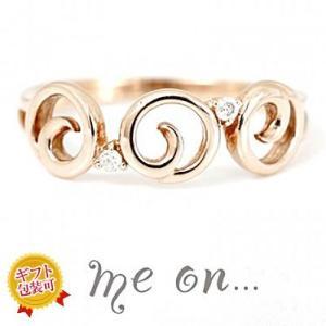 【me on...】お取り寄せ/81208/可愛いクルクルクルリング★ピンクゴールドダイヤモンドピンキーリング/ミーオン sale juraice