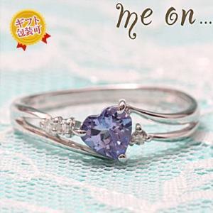 【me on...】お取り寄せ/81947/K18ホワイトゴールド/ハートシェイプカットタンザナイト&天然ダイヤモンドデザインリング/ミーオン sale juraice