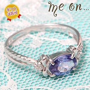 【me on...】お取り寄せ/81948/K18ホワイトゴールド/オーバルブリリアントカットタンザナイト&天然ダイヤモンドデザインリング/ミーオン sale juraice
