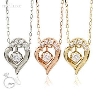 me.luxe エムイーリュクス K18WG  K18YG  K18PG 95-1039-1040-1041 7wayハートダイヤモンドネックレスst sale|juraice
