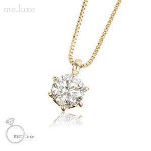 me.luxe エムイーリュクス 95-8025 0.3ct  K18YGイエローゴールドダイヤモンドネックレスst sale|juraice