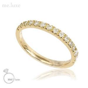 me.luxe エムイーリュクス 95-8044 0.3ct  K18YGイエローゴールドダイヤモンドリング sale|juraice