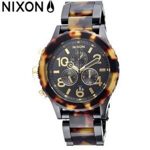 ニクソン THE42-20 CHRONO A037679 時計 NIXON ウォッチ|juraice