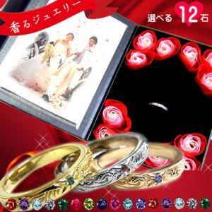 ハワイアンジュエリー リング ゴールド プルメリア スクロール ホヌ 記念日 誕生日 プレゼント ギフト 花 入浴剤 写真フレーム カップル フラワー 指輪 sale|juraice