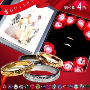ハワイアンジュエリー ペアリング ゴールド 誕生日 プレゼント 結婚指輪 マリッジ マリッジリング ペアアクセサリー 花 入浴剤 写真フレーム カップル sale|juraice