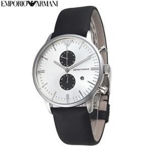 送料無料 エンポリオ・アルマーニ AR0385 腕時計 juraice