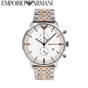 送料無料 エンポリオ・アルマーニ AR0399 メンズ腕時計 juraice