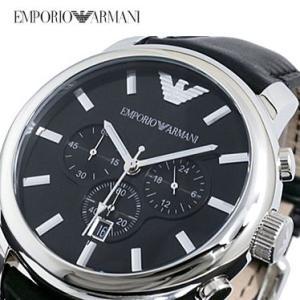 送料無料 エンポリオ・アルマーニ AR0431 メンズ腕時計 juraice