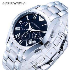 送料無料 エンポリオ・アルマーニ AR0673 腕時計|juraice