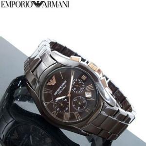 送料無料 エンポリオ・アルマーニ AR1446 メンズ腕時計|juraice