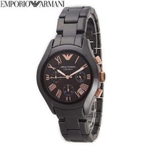 送料無料 エンポリオ・アルマーニ AR1447 レディース腕時計|juraice