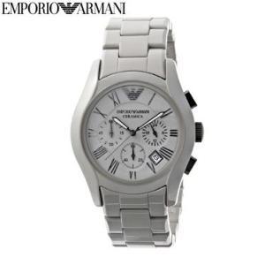 送料無料 エンポリオ・アルマーニ  AR1459 メンズ腕時計|juraice