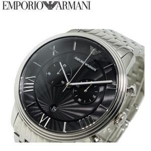 送料無料 エンポリオ・アルマーニ AR1617 腕時計|juraice