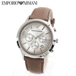 送料無料 エンポリオ・アルマーニ AR2471 メンズ  腕時計 EMPORIO ARMANI sale|juraice