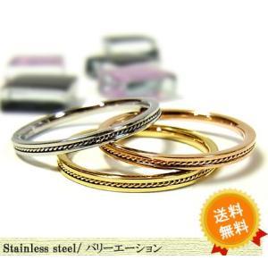 リング 指輪 ステンレススチール ピンクゴールド イエローゴールド スチールシルバー シンプル 低価格 安い 重ね付け 細い 細身 年度末 sale|juraice