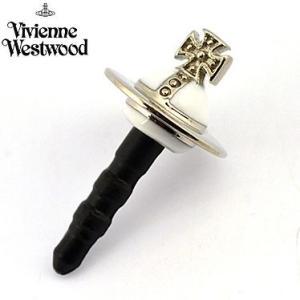 ヴィヴィアン・ウエストウッド BA343/3 イヤホンジャック  Vivienne Westwood sale|juraice