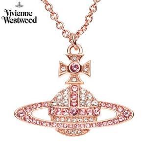 ヴィヴィアンウエストウッド BPD1004/1 ピンク ネックレス Vivienne Westwood|juraice