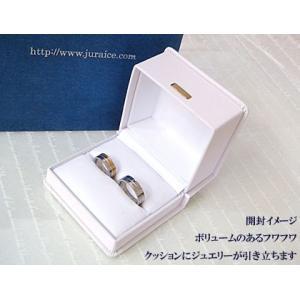 プレゼント ペアリング ラッピング ギフト ジュエリー アクセサリー ボックス 包装|juraice