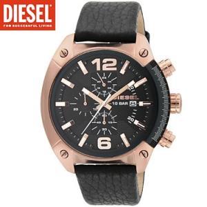 DIESEL ディーゼル OVERFLOW DZ4297 メンズ 時計 ウォッチ|juraice
