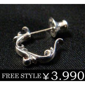 【FREE STYLE】【片耳用】唐草アラベスクシルバーピアス sale juraice