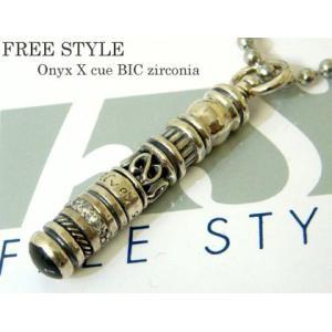ペンダント シルバー ブラック オニキス ジルコニア メンズ ブランド FREESTYLE sale|juraice