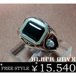 リング 送料無料 シルバー ブラック オニキス カレッジ 石 ストーン メンズ FREESTYLE sale|juraice