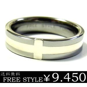 リング 指輪 送料無料 クロス タングステン シルバー ブランド FREESTYLE sale|juraice