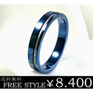 リング 送料無料 青 ブルー タングステン ギフト プレゼント フリースタイル FREE STYLE sale|juraice