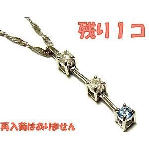 ダイヤモンド K14WG ネックレス/プレゼント/ギフト/おすすめ/アクセサリー 年度末 sale|juraice