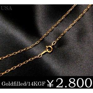 ゴールド チェーン K14 平あずき レディース 細 Goldfilled ju8 年度末 sale|juraice