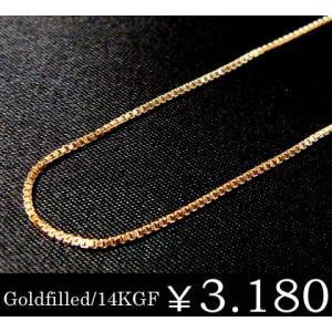 ゴールド チェーン K14 ボックス レディース 細 Goldfilled ju8 年度末 sale|juraice