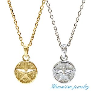 ハワイアンジュエリー ネックレス レディース メンズ 星 スター メダル コイン イエローゴールド シルバー ステンレススチール 誕生日 記念 sale|juraice