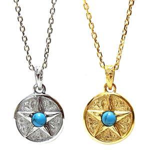 ハワイアンジュエリー ネックレス レディース メンズ 星 スター メダル コイン 石 ターコイズ K14イエローゴールドコーティング シルバー サージカルステンレス|juraice