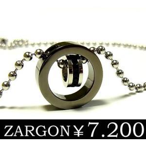 ネックレス メンズ チェーン ステンレス ブラック 石 ジルコニア リング ペア ZARGON ju8 半額 sale|juraice