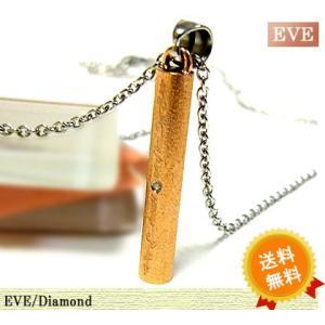 送料無料 イヴダイヤモンドネックレス ピンクゴールド レディース ステンレスネックレス EVE sale|juraice