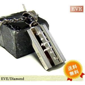 送料無料 イヴダイヤモンドネックレス メンズ レディース ユニセックス ステンレスネックレス/ピンクゴールド EVE sale|juraice