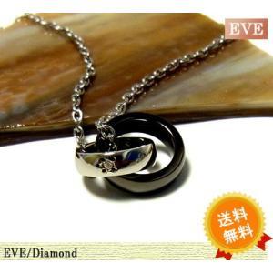 送料無料 イヴダイヤモンドネックレス ブラック メンズ ステンレスネックレス EVE sale|juraice