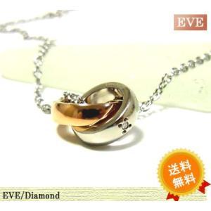 送料無料 イヴダイヤモンドネックレス ピンクゴールド レディース ステンレスネックレス/ピンクゴールド EVE sale|juraice
